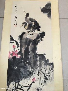 Li Ku Chan (1899-1983)