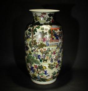 Qianlong Mark, A Famille Rose Lantern Shape Vase
