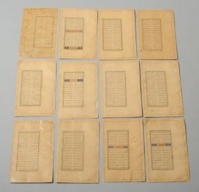 12 Antique Persian Islamic Calligraphy Quran Pages