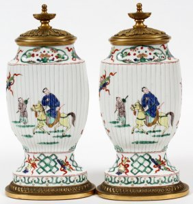 Chinese Porcelain & Bronze Covered Urns, Pair