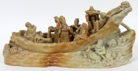 Chinese Carved Soapstone Boat