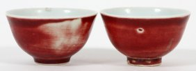 Chinese Maroon Porcelain Rice Cups Pair