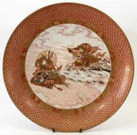 Japanese Satsuma Earthenware Charger Meiji Period