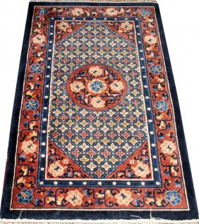 Chinese Woven Silk Carpet