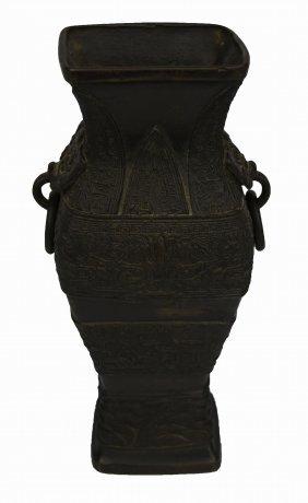 Bronze Square Vase, Ming Dynasty