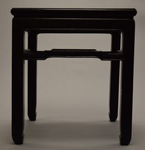 Black Low Asian Style Table