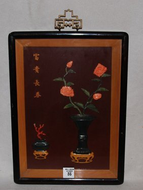CHINESE CORAL AND JADE Relief Plaque Of �Two Vases