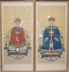 Two Chinese Watercolors ; Emporer Empress On Paper,