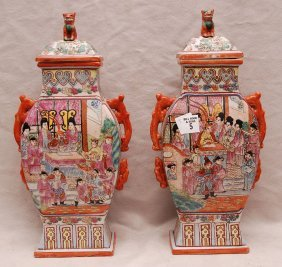 """Pair Chinese Flat Sided Jars With Lids, 14 5/8""""h"""
