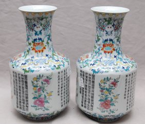 "Pair Of Chinese Porcelain Vases With Chopmarks, 9""h"