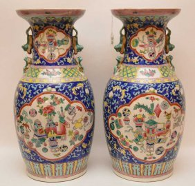 Pair Chinese Porcelain Vases. Ht. 18""