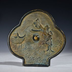 Chinese Antique Bronze Mirror