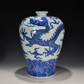 Chinese Blue And White Mei Ping