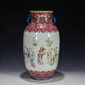 Chinese Famille Rose Vase With Mark