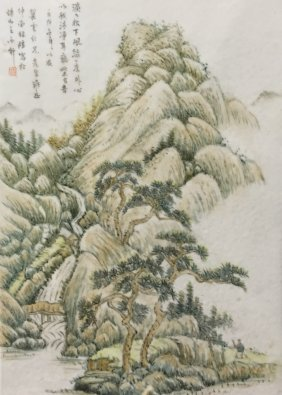 Chinese Porcelain Painting Of Landscape