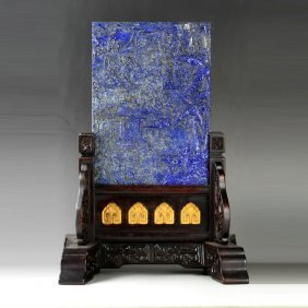 Chinese Carved Lapis Lazuli Screen