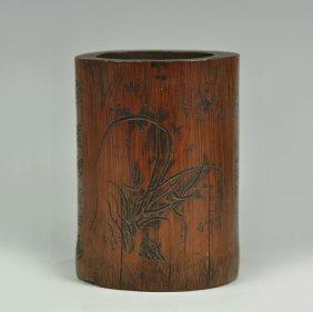 A Chinese Wooden Brush Pot