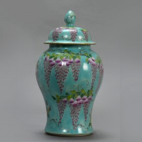 A Guangxu Yongqing General Changqing's Jar With