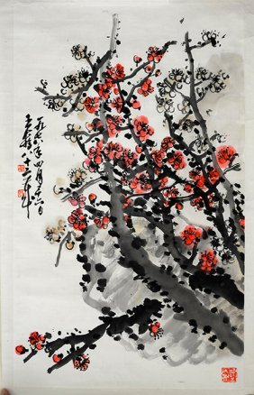 Chinese Painting Of Flower Signed By Wang Geyi