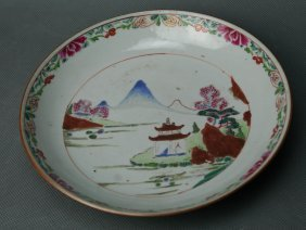 A Famille Rose Plate With Brown Glaze From Yong Zheng