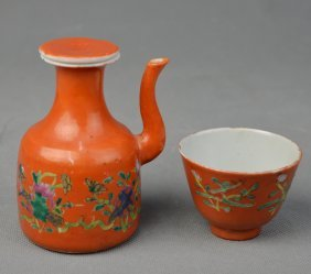 A Coral Red Famille Rose Teapot Of Ba Bao Pattern