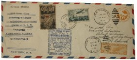 ADDRESSED LETTER TO GAR WOOD FROM HOWARD HUGHES