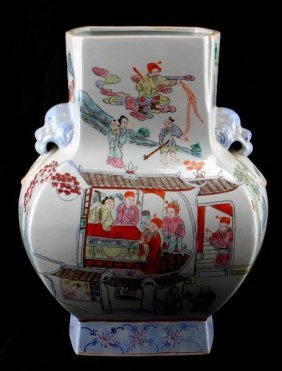 Hand Painted Famille Rose Erotic Vase 12.5 Inch