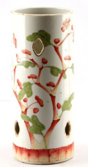 20th C Hand Painted Japanese Floral Hat Stand Vase