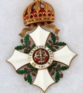 Kingdom Of Bulgaria Order Of Civil Merit Medal