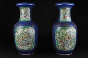 Antique Pair Of Chinese Famille Rose Gilt Vases