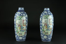 Antique Pair Of Chinese Export Vases