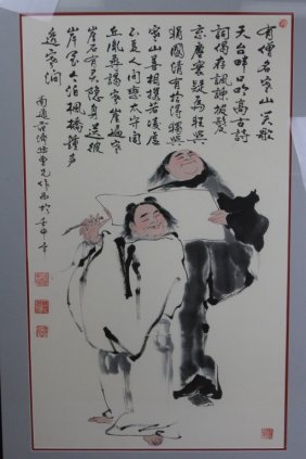 20th Century Chinese Painting