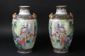 Antique Pair Of Chinese Pair Of Famille Rose Vases