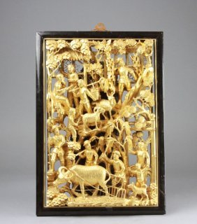 Chinese Culture - Revolution Gilt Wood Plaque
