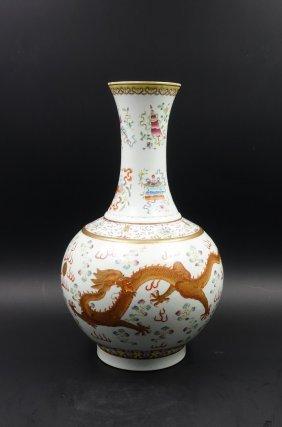 Chinese Famille Rose Dragon Flower Vase