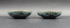 A Pair Of Chinese CloisonnÉ Enamel Dragon Dishes