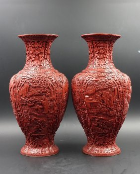 A Pair Of Chinese Cinnabar Lacquer Vase