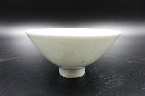 Chinese Song Dynasty Hutian Ware Porcelain Bowl