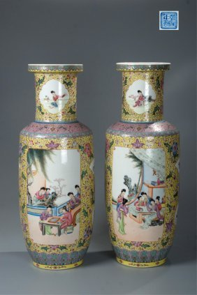 Pair Of Chinese Famille Rose Rouleau Vase