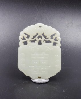 Chinese Qing Dynasty Jade Plaque, Double Happiness