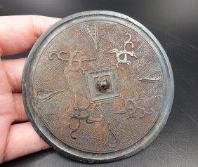Chinese Warring State Bronze Mirror