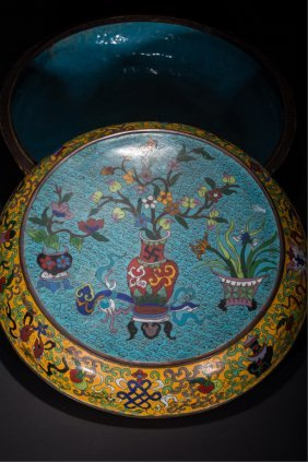 Chinese Cloisonne Enamel Cover Box