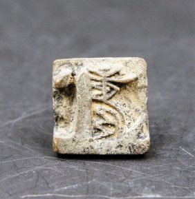 Chinese Yuan Dynasty Bronze Seal