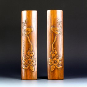 Pair Of Chinese Bamboo Carved Wrist Rest