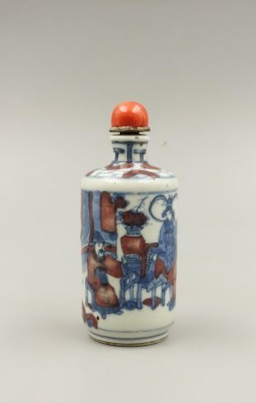 Chinese Iron Red Blue And White Snuff Bottle