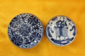 Two Chinese Blue And White Porcelain Inkpad Pot