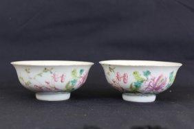 Two Chinese Porcelain Bowl Later Qing Shen De Tang Made