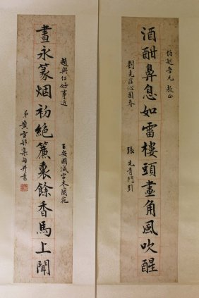 A Chinese Calligraphy Couplet By Hung Xue Du
