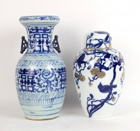 German Blue & White Porcelain Covered Ginger Jar