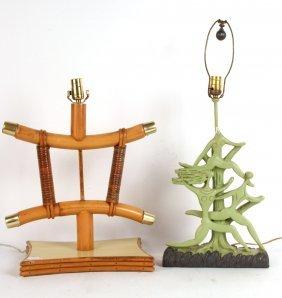 Vintage Rattan Table Lamp